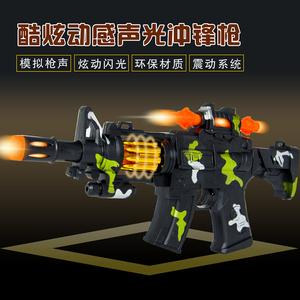 儿童电动声光枪宝宝男孩仿真冲锋机关枪模型音乐手枪1-3-6岁玩具