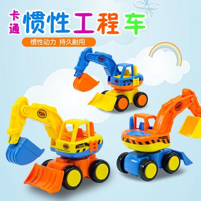 儿童宝宝卡通惯性工程车益智手推小汽车挖机1-3岁男孩玩具挖掘机