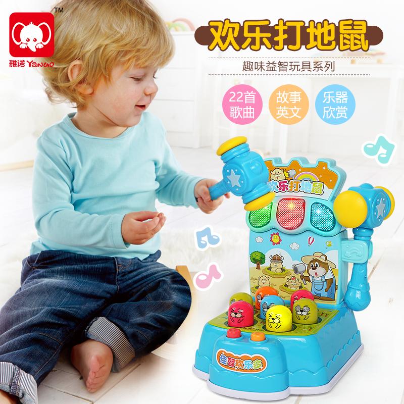 Игровые автоматы с молотком Артикул 599093003809