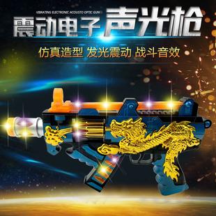 儿童宝宝玩具枪吃鸡男孩冲锋枪小孩狙击ak步枪装 备awm玩具抢模型