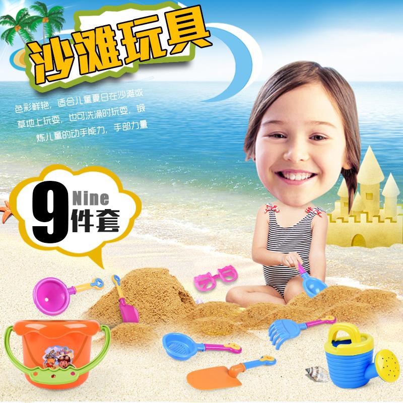 儿童宝宝沙滩桶玩具套装男孩女孩戏水铲子洒水壶沙池小孩子沙漏(非品牌)
