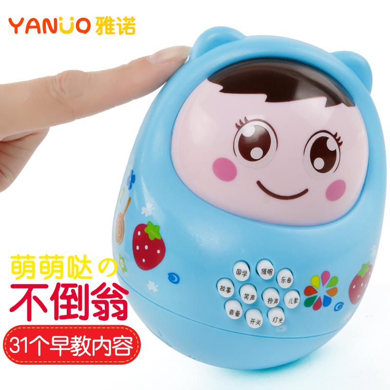 Девушка мальчик ребенок не jumbo вниз кукла ребенок обучения в раннем возрасте головоломка 0-1-3 лет интерес музыка игрушка