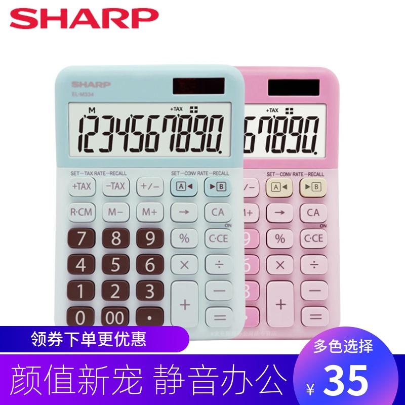 Калькуляторы Артикул 583921355398