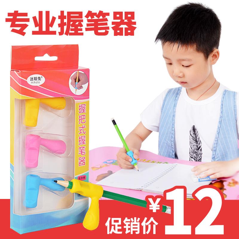 握笔神器幼儿学写字握笔器矫正器儿童初学者小学生书写矫正握姿握笔神器矫正握姿幼儿园初学者成人
