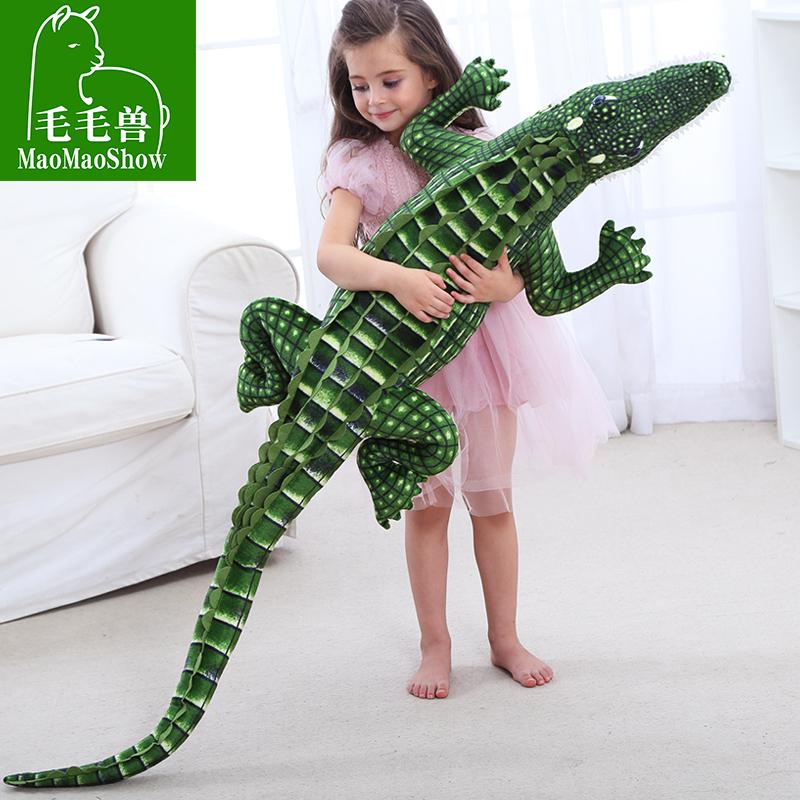仿真大号鳄鱼玩偶抱着睡觉毛绒玩具质量如何