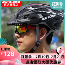 GUB SS riding helmet for men and women bicycle mountain road bike balance bike safety hat bicycle riding equipment