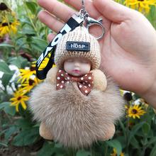 狐狸毛球睡眠娃娃毛绒玩具手机挂饰玩偶公仔书包包挂件汽车钥匙扣