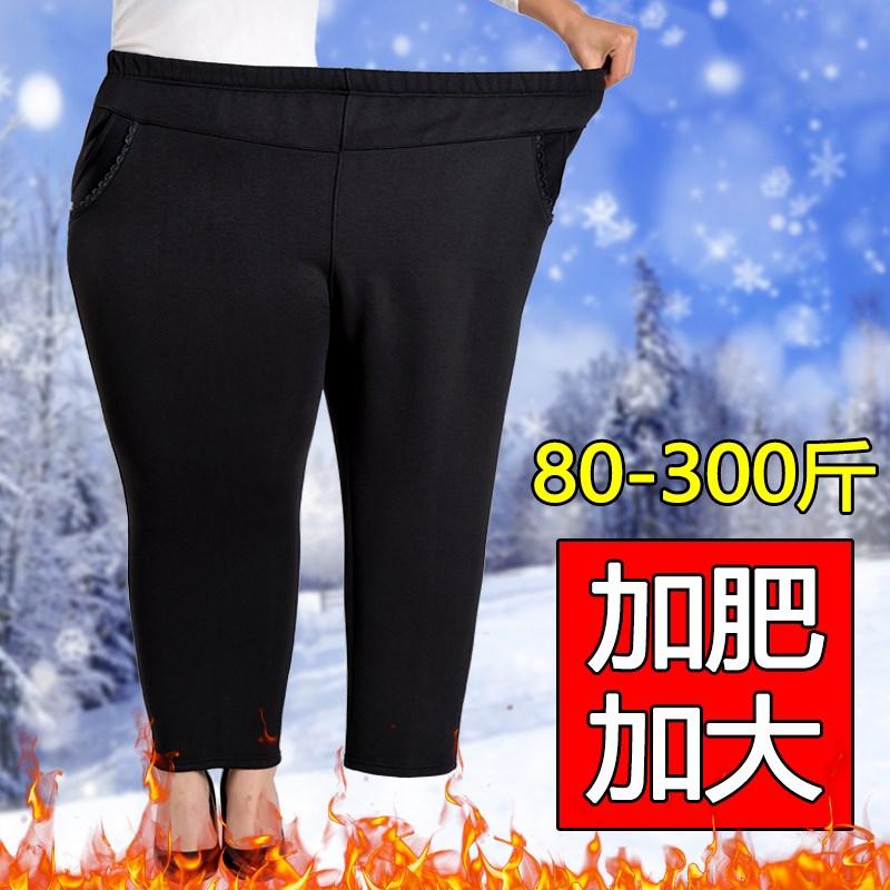 妈妈裤子秋冬季加绒加厚宽松加肥加大码中老年女裤奶奶棉裤200斤