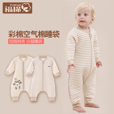 Baby sleeping bag spring, autumn and winter models, infants and young children, anti-kick quilt, autumn baby, newborn, four seasons, universal split legs, thin section