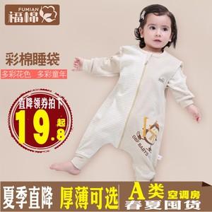 婴儿纱布睡袋春秋薄款四季宝宝防踢被夏季儿童纯棉春夏天分腿通用