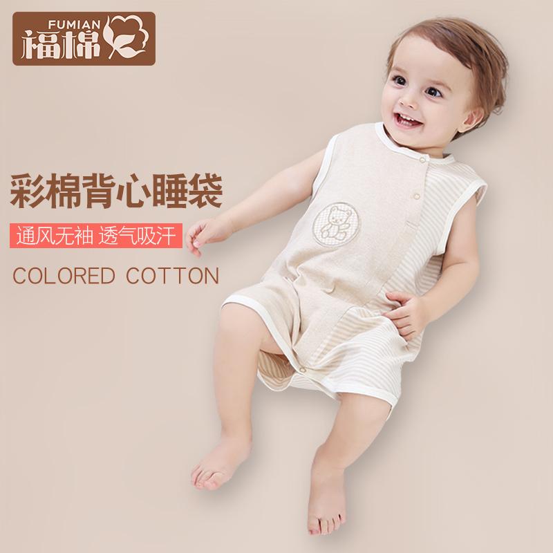 婴儿睡袋春秋薄款纯棉四季儿童幼儿背心防踢被子宝宝夏季分腿睡袋