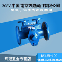 Insulation two-pass flange plug valve bx43w-10c Asphalt Special insulation three-way plug valve bx44w-10c