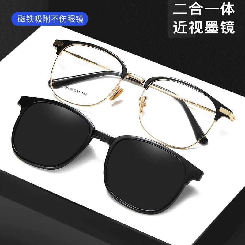 Dual purpose magnetic sleeve glasses womens Retro glasses half frame iron double layer Sunglasses clip for mens myopia polarizing sunglasses