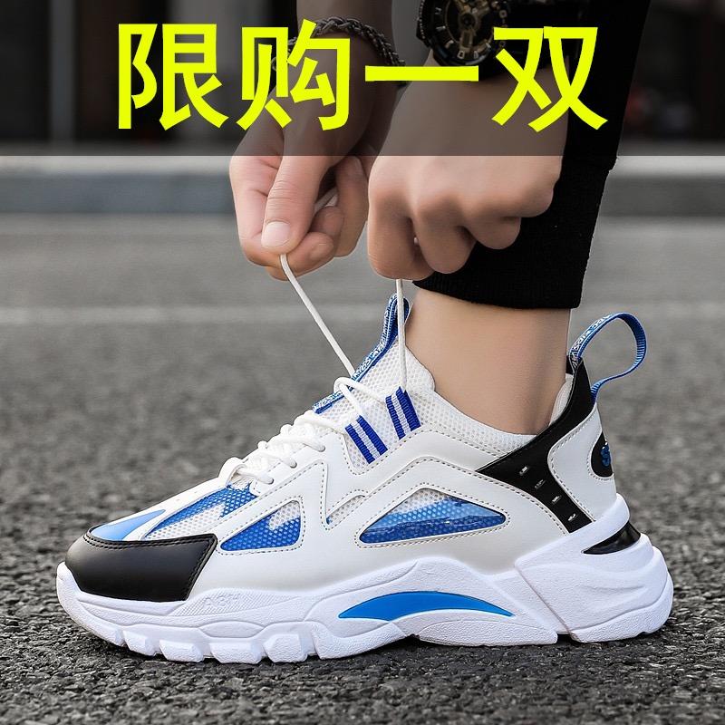 秋冬新款老爹增高男鞋子韩版运动鞋休闲学生鞋男潮鞋男士百搭板鞋