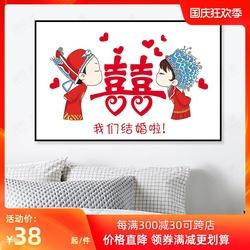 新婚十字绣2020新款绣小件情侣结婚款客厅线绣卧室简单自己绣手工