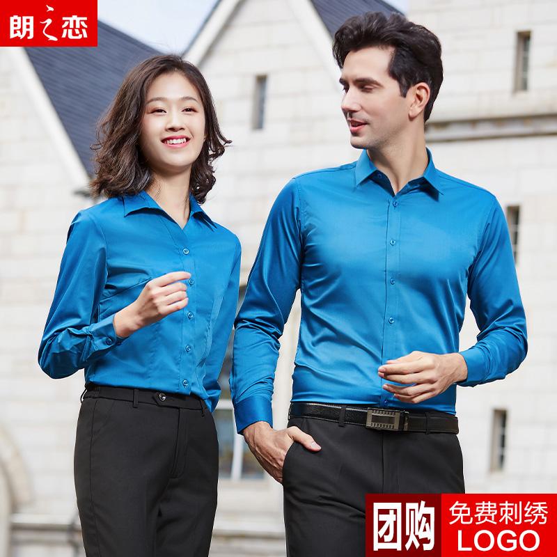 Mens and womens shirts same professional Long Sleeve Shirt Custom Logo stripe tooling spring embroidery printing custom work clothes