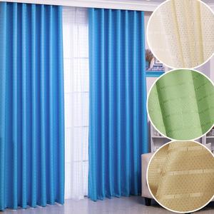 蓝色纯色现代简约半遮光布料窗帘成品定制办公室学校教室便宜清仓