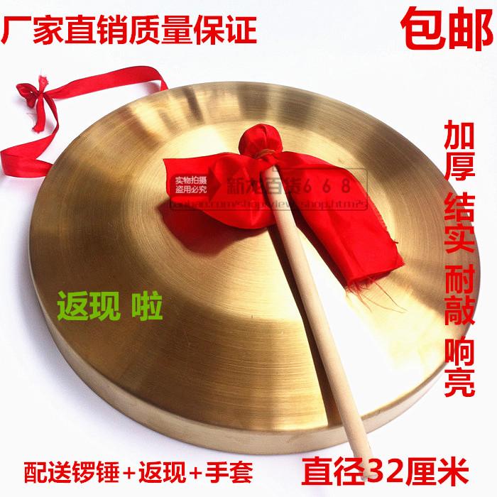 Гонг бесплатная доставка медь гонг 30cm42 см медь гонг три предложение половина гонг реквизит открытый гонг полиция новости противо наводнение гонг гонг барабан музыкальные инструменты