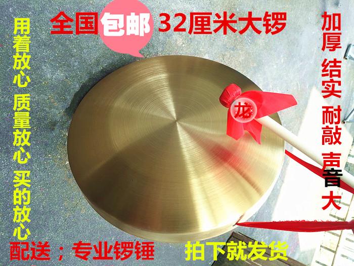 Бесплатная доставка гонг медь гонг 15 см для 42 см гонг полиция новости анти засуха анти наводнение фэн-шуй открытый свадьба гонг гонг барабан команда гонг