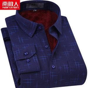 领5元券购买南极人男士长袖加绒加厚中老年衬衫