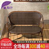 紫叶户外藤椅沙发组合 藤艺客厅阳台休闲椅 藤制双人椅庭院沙发椅