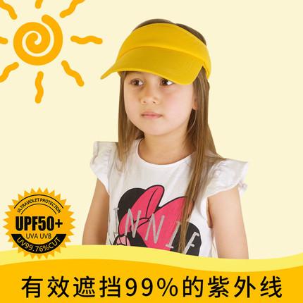 儿童帽子男夏季女童空顶帽遮阳帽宝宝防晒太阳帽鸭舌帽亲子小黄帽
