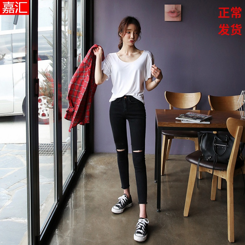 Women's black jeans with holes, high waist and small feet, pencil tight, spring 2020, new style is thin and elastic