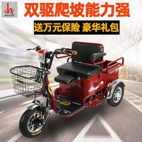 电动三轮车接送孩子车家用新款小型老人代步车拉货三轮电动电瓶车