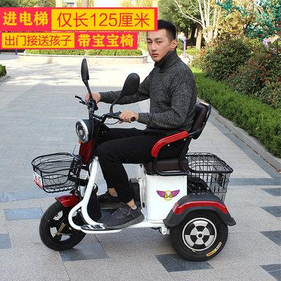 泰合电动三轮车老年人老人残疾人家用新款小型休闲代步车电瓶车