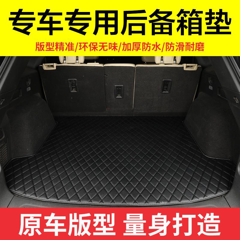Чехлы для багажника Артикул 557888397231