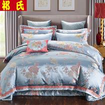 祁氏欧式奢华床品套件样板房床上用品别墅软装贡缎四六八十多件套