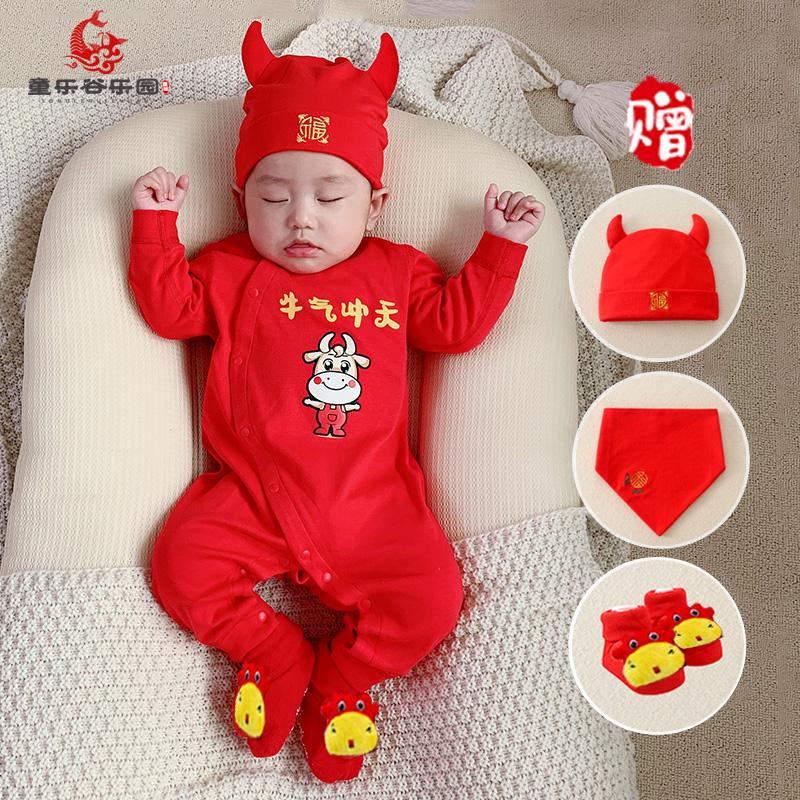 牛宝宝百天满月婴儿衣服男孩周岁礼服新生连体衣夏季薄款春秋套装