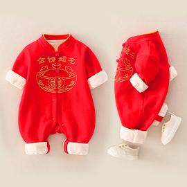 周岁礼服男宝宝衣服一岁抓周服装中国风秋冬季加绒拜年服婴儿唐装