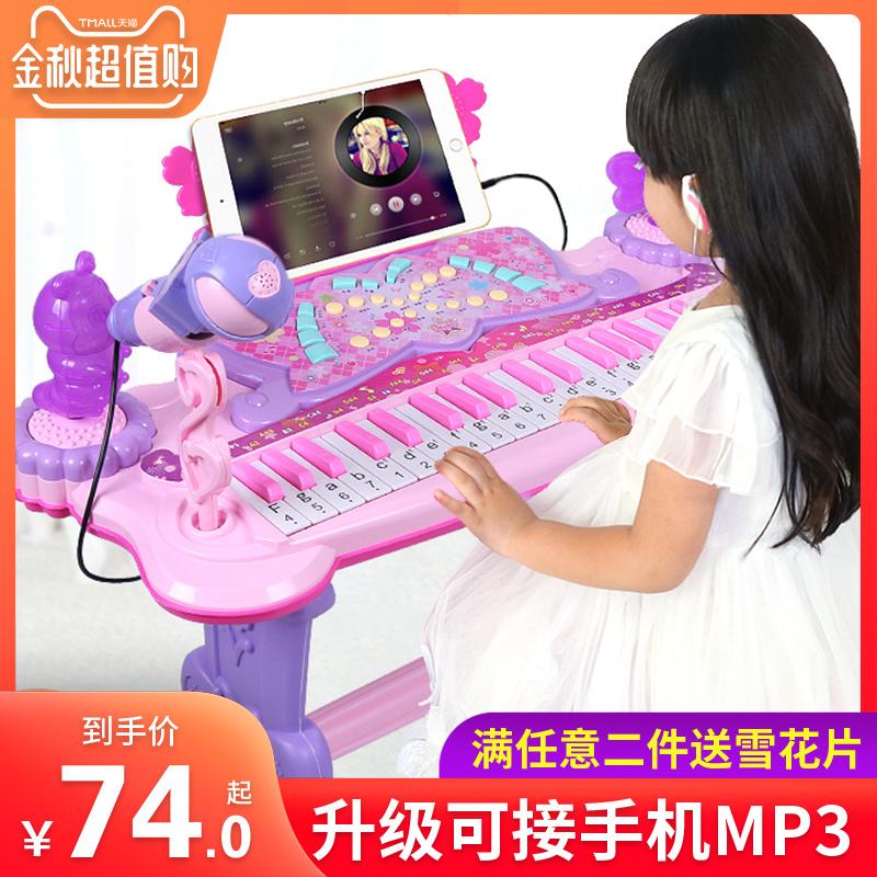 多功能电子琴玩具1-3-6岁宝宝话筒