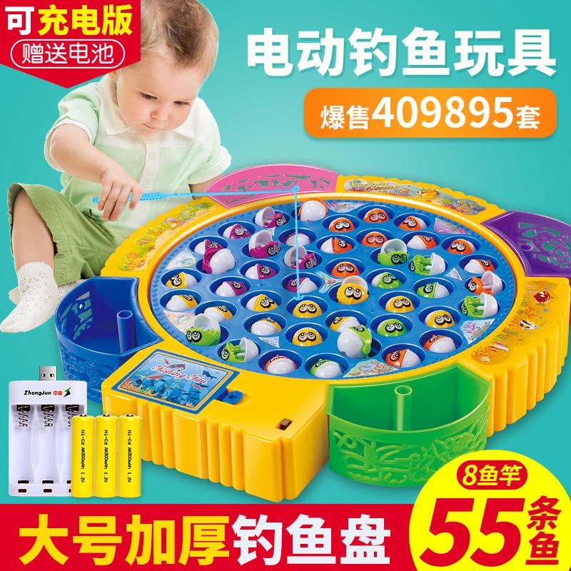 宝宝钓鱼小孩子早教玩具池套装2儿童磁性1-3-6岁电动益智女孩男孩