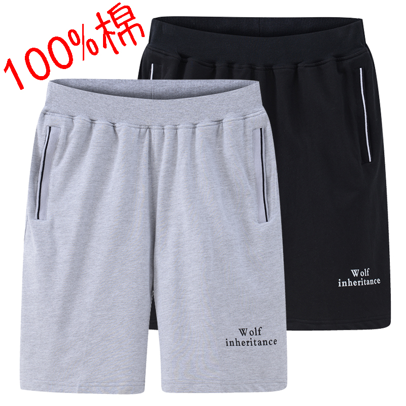 Shorts men's loose casual Shorts Large Size outside sports pants men's summer knitted breathable pure cotton pants