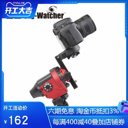 skywatcher信达天文大星野赤道仪