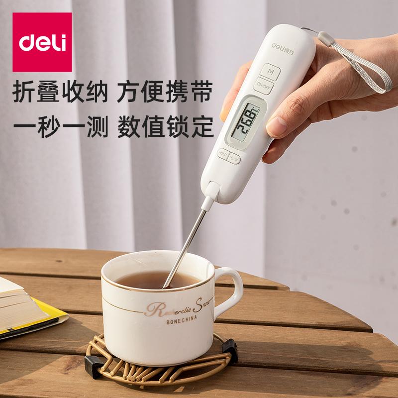 得力水温计烘焙食品温度计厨房测水温奶温油温高精度婴儿奶瓶探针