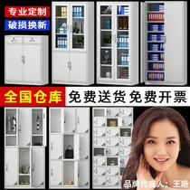 純奢精品套色辦公室文件柜鐵皮柜玻璃門帶鎖資料柜檔案柜內保險柜