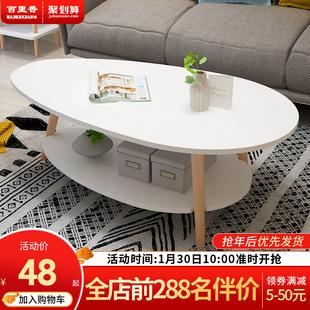 北欧茶几简约现代客厅桌子小户型圆桌创意沙发边几角几双层小茶几品牌