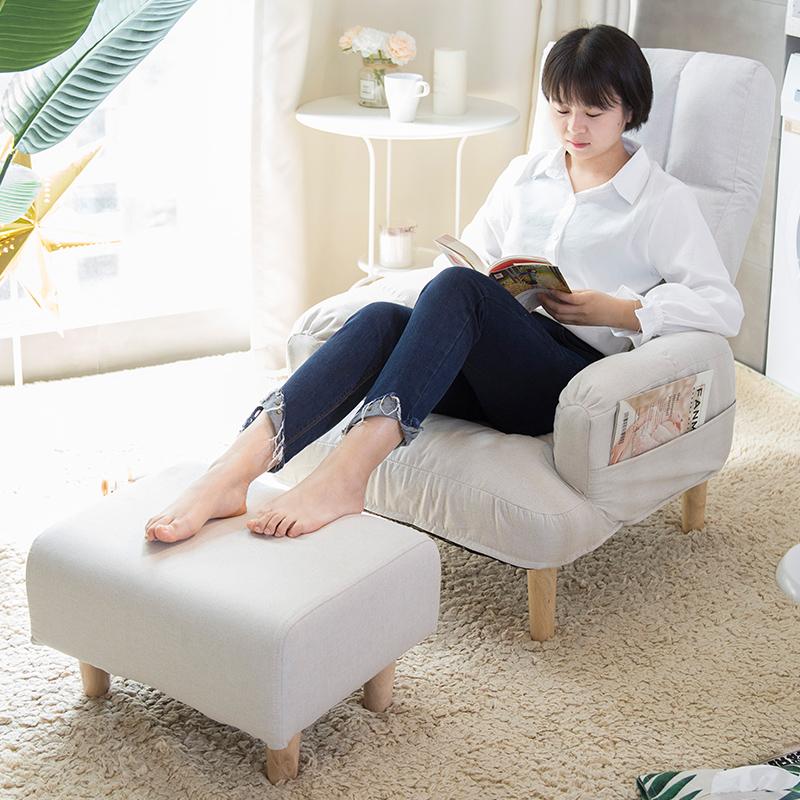 懒人小户型客厅单人阳台休闲躺椅(用10元券)