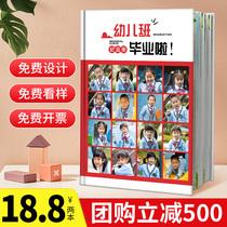 幼儿园毕业纪念册相册制作儿童diy成长记录照片书定制小学毕业季