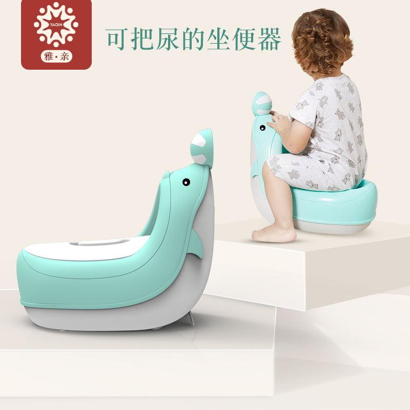雅亲儿童马桶婴儿幼儿小孩尿盆便盆男孩男童宝宝专用防溅尿坐便器