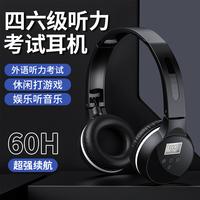 huawei /华为英语四六级听力收音机用后评测
