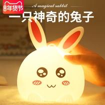 兔子硅胶小夜灯拍拍减压灯插电婴儿喂奶卧室床头睡眠护眼台灯少女