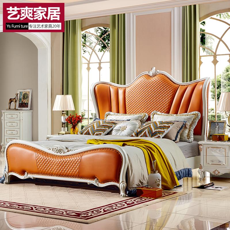 艺爽家居欧式床双人床1.8米奢华公主高箱实木主卧卧室家具