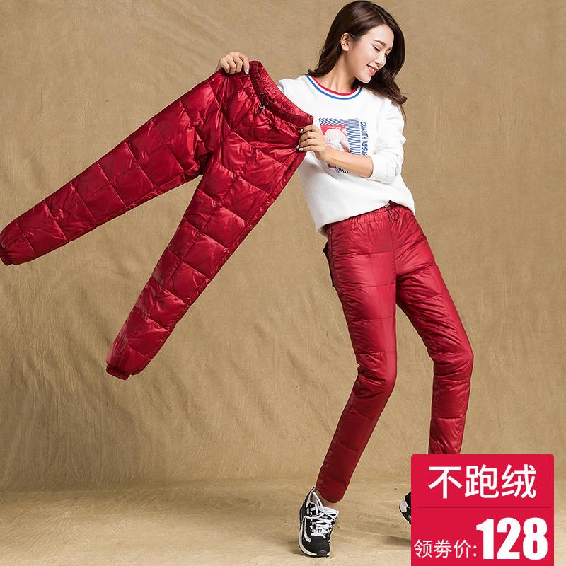 冬中老年人妈妈外穿高腰大码羽绒裤