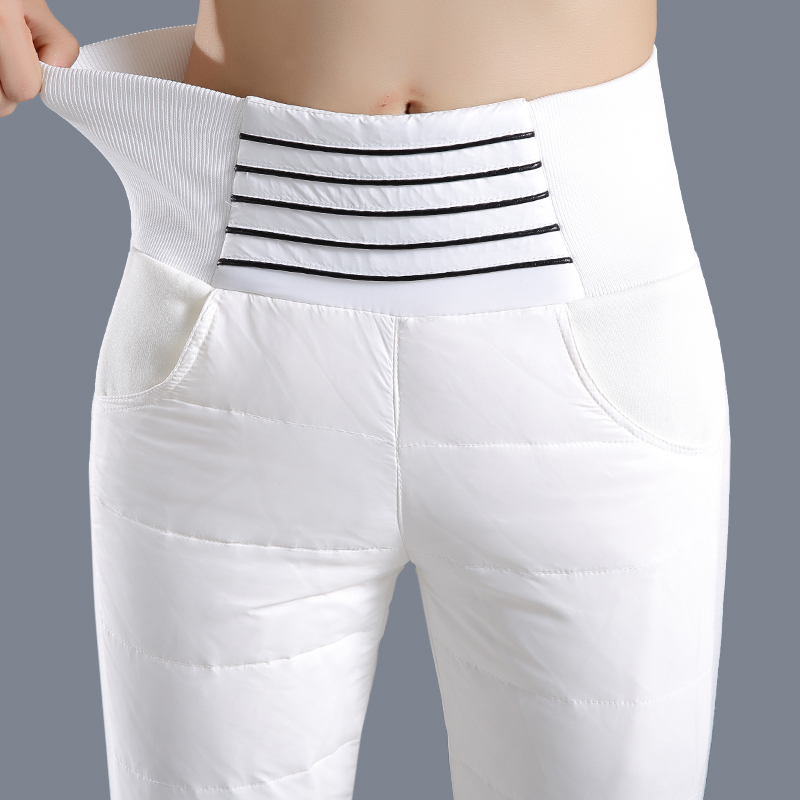 New down pants for women in winter: high waist, thick and thin white duck down pants, leisure sports and warm cotton pants
