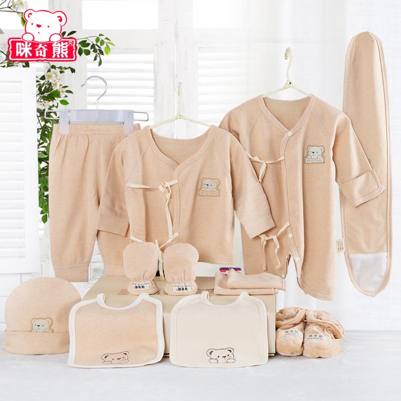 咪奇熊 新生兒 嬰兒衣服純棉套裝寶寶初生滿月周歲母嬰用品