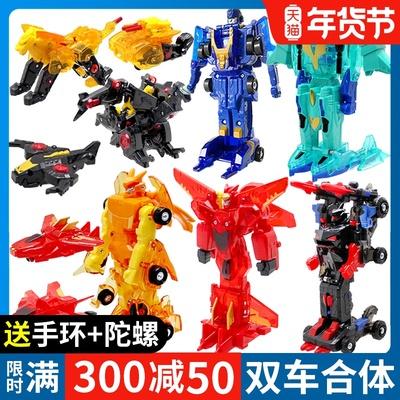 暴爆速合体玩具男孩金刚暴力合体机甲碰撞变形汽车飞车儿童机器人